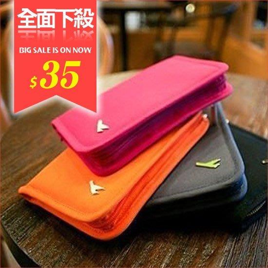 Color_me【Y03】韓版短款小飛機多功能護照包 證件包 短款護照夾 收納袋 旅遊收納 零錢包 卡夾 長夾 短夾
