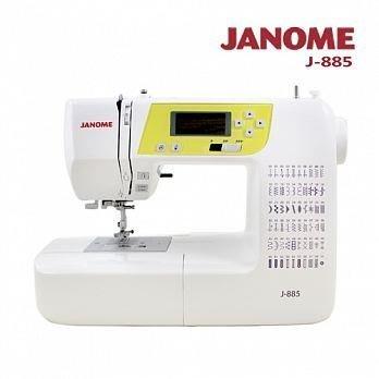 高雄永昇針車工業~日本車樂美JANOME 電腦型全迴轉縫紉機J-885--含輔助版