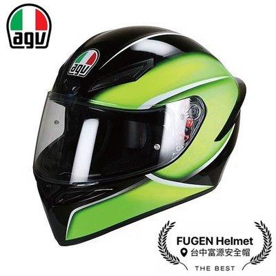 【台中富源】義大利 AGV K1 Qualify 亞洲版 全罩安全帽 內襯全可拆 萊姆綠