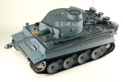 台中.彰化((金和勝玩具))1:16 德國 TIGER 1 虎式坦克 聲光冒煙遙控戰車 4113