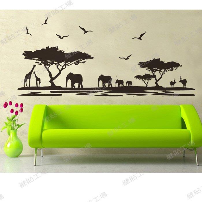 壁貼工場-可超取需裁剪 三代特大尺寸壁貼 牆貼室內 佈置 貼紙 大象 風景 樹林  JM 7278