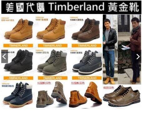 美國代購timberland天伯倫踢不爛 真牛皮 男女 短靴 經典黃金靴 防水雨靴 軍靴 登山靴 馬丁靴 機車靴 雨鞋