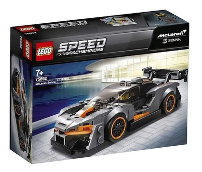 【W先生】LEGO 樂高 積木 speed 賽車系列 75892 McLaren Senna 麥拉倫