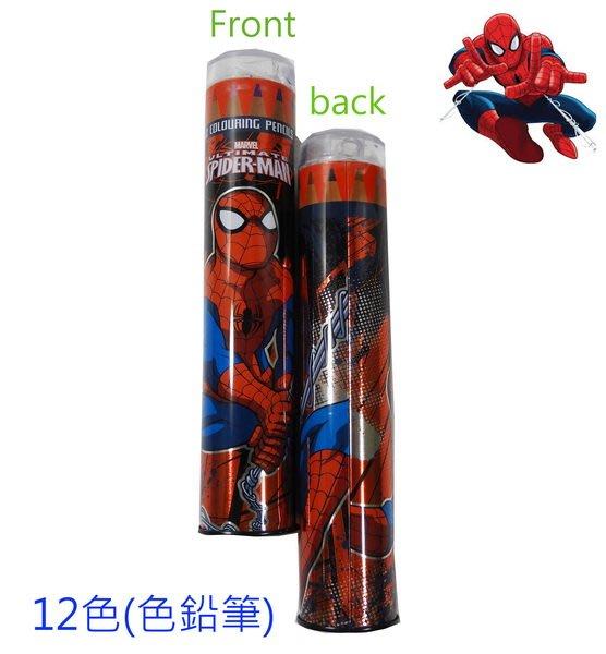 出口歐洲SPIDER MAN蜘蛛人圓型馬口鐵裝12色色鉛筆(3歲以上適用)附削筆器~