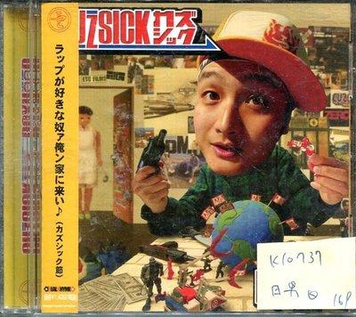 *真音樂* CUZSICK / BOYHOOD 日版 二手 K10737(下標賣1)