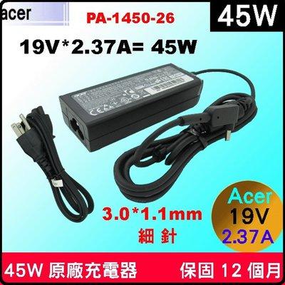 (3.0*1.1 細針) 原廠 acer 45W 變壓器 L1410 S30-10 S30-20 S40-10