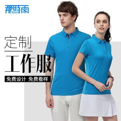 DIY 定制 班服 廣告 polo衫定制t恤印logo工作服定做diy企業廣告文化衫來圖訂制團體服