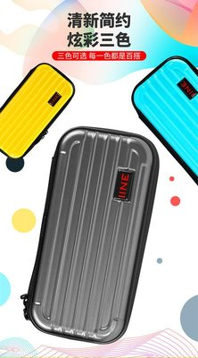 [哈GAME族] 良值IINE NS Lite PC硬殼收納包 保護包 掌機收納包 三色可選