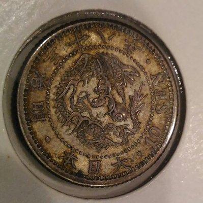 日本38年十錢銀幣