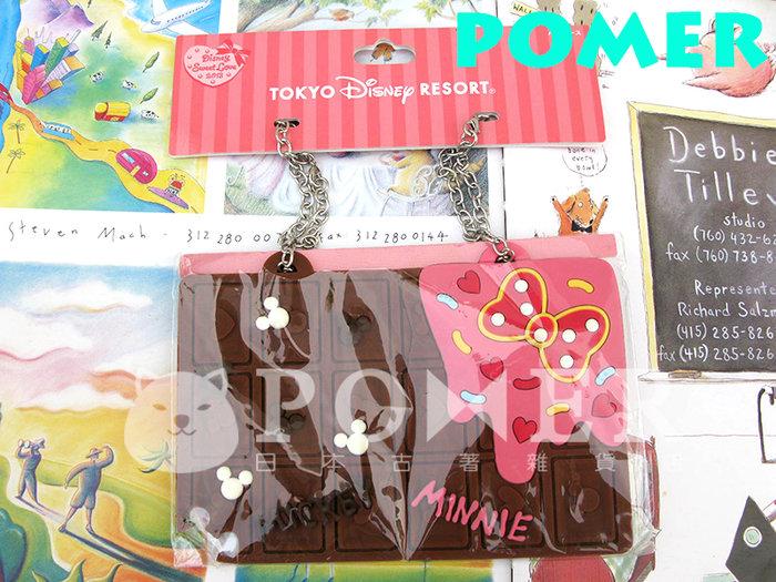☆POMER☆日本東京迪士尼樂園絕版正品 米奇 米妮 巧克力 蝴蝶結 合在一起 創意 票卡夾 證件套 車票夾 識別證套