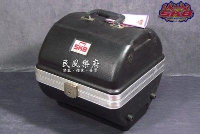 《民風樂府》美國製 SKB H-10D...