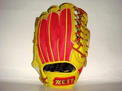 《野球瘋》ZETT 硬式天然牛皮棒壘球手套 BPGT-1238N (檸檬黃x紅) 超輕量