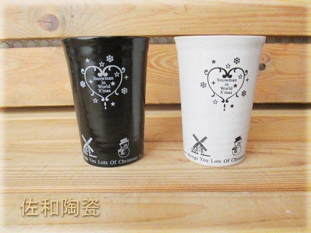 ~佐和陶瓷餐具~【XL040915-1 雪人手握杯黑白-日本製】/ 水杯 茶杯 手握杯 /
