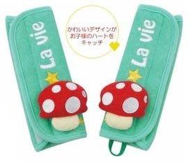 。小森親子好物。日本蘑菇造型兒童安全帶...