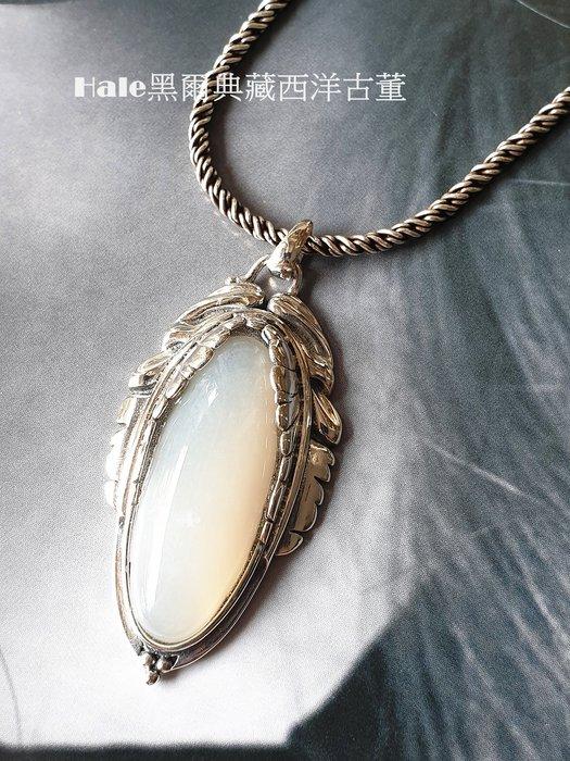 黑爾典藏西洋古董~純925銀 藤葉鑲邊白月光石純銀墜~英國瓷器法式蕾絲美式乾燥花壁貼水晶燈