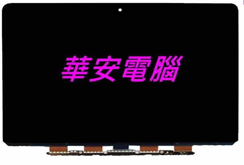 原廠全新APPLE 蘋果 MacBook Pro 15吋 A1286 專用筆電螢幕 LCD 液晶 面板 更換維修