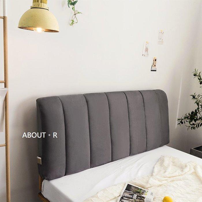 ABOUT。R 素面床頭片靠墊軟包拉扣款床頭墊布藝床頭片榻榻米床頭靠背墊有無床頭板軟包可依尺寸訂製客製化尺寸訂做多色可選