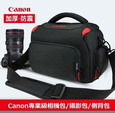 Canon專業相機包 單眼相機包 攝影包 側背包 類單眼 微單眼 數位相機 M50 5D 6D 防水 全幅機 全片幅 彰化縣