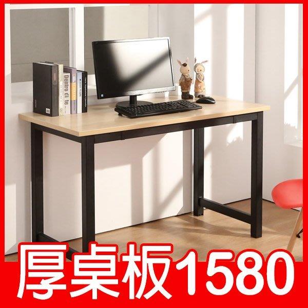 限時降!! 電腦桌 辦公桌 書桌 餐桌 時尚工業風 桌120CM加厚桌板 鋼管烤漆腳 桌子 學習桌  LS-612