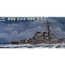 Trumpeter 小號手 1/350 USS Cole DDG-67 伯克級 科爾號 導彈驅逐艦