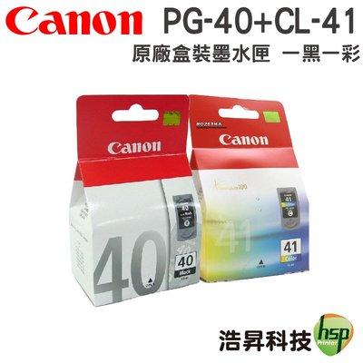 CANON PG-40+CL-41 一黑一彩 原廠墨水匣 適用MP150 MP450 MP145 MP198 iP120