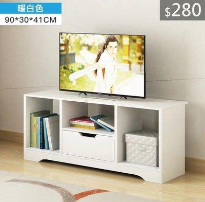 (訂貨價:$280)90cm寬 簡約儲物電視櫃 (41cm高)電視機櫃 地櫃 組合牆櫃 TV Cabinet