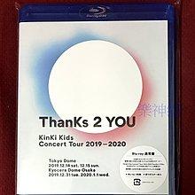 近畿小子Kinki Kids Concert Tour 2019-2020 ThanKs 2 YOU 藍光Blu-ray