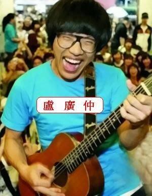 盧廣仲 演唱會專用 超大假眼鏡 可當太陽眼鏡 衝浪可用30款選一 每隻39元
