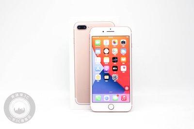 【高雄青蘋果3C】APPLE IPHONE 7 PLUS 128G 128GB 玫瑰金 5.5吋 二手手機 #63031