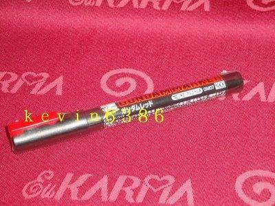 東京都-日本郡氏 GUNZE 鋼彈專用漆筆-GM07麥克筆 紅色 現貨