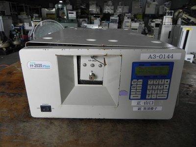 Jasco FP2020 plus Fluorescence Detector 螢光偵測器