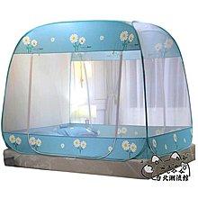 蚊帳 蒙古包蚊帳免安裝1.2折疊坐床式1.5拉鏈1.8m床雙人家用紋賬 OB8305 8%百分吧
