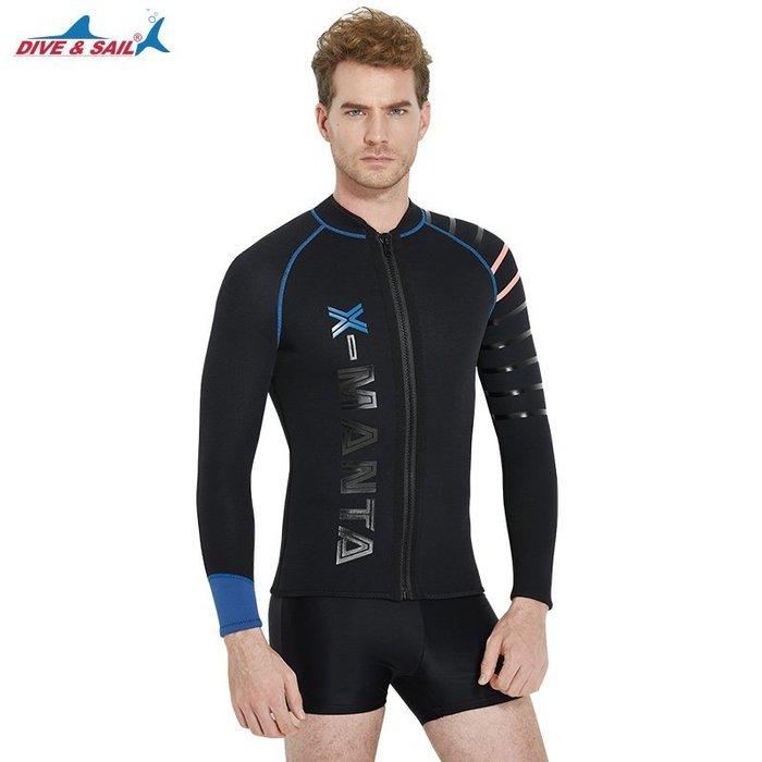【購物百分百】3mm長袖分體潛水衣  男濕式保暖防寒衣  衝浪沙灘遊泳 藍  18422