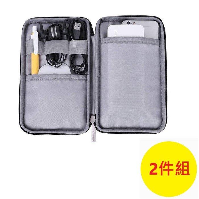 【買一送一】TR-J01 電子產品收納包 旅用收納包 充電線收納