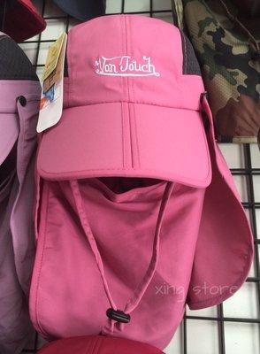帽子 抗UV帽子 機能性帽子 漁夫帽 戶外防曬 MIT台灣製造 共有多款顏色(粉紅)