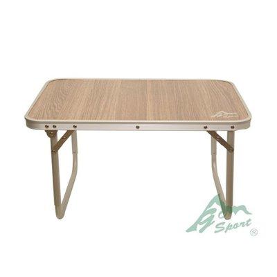 【露營趣】GO SPORT 92273 二段高低小桌子 小茶几 摺疊桌 休閒桌