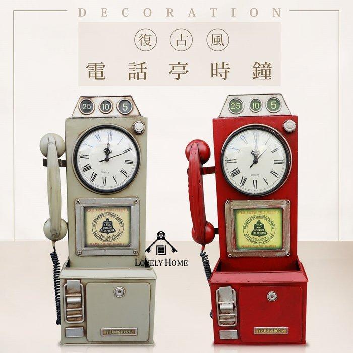(台中 可愛小舖)美式工業復古紅米灰色電話鐘表時鐘掛鐘裝飾可放小物擺飾店面餐廳咖啡廳家用教室壁鐘歐風羅馬字有刻度民宿可用