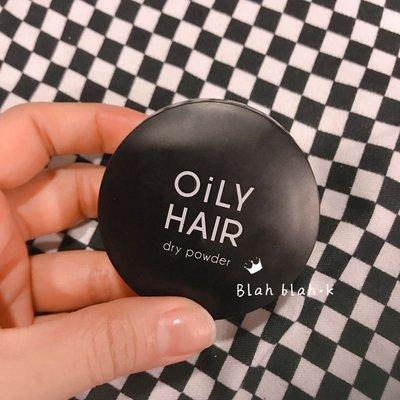 韓國 APIEU SOS oily hair 瀏海 急救 控油 蜜粉 a'pieu 乾洗髮蜜粉 護髮粉 頭髮蜜粉 髮撲