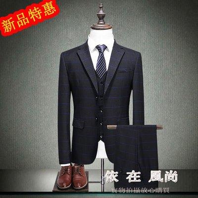 商務風西裝套裝S-5XL【依在風尚】新款外貿風西裝套裝大碼男士西服套裝格子西裝三件套禮服西裝馬甲西褲HEYS.303