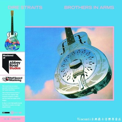 ©【Mercury預購】Dire Straits:Brothers In Arms險峻海峽:手足情深-二張45轉黑膠唱片