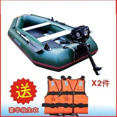 【氣派2號五人充氣釣魚船套裝-3.5匹燃油船外機-300*136cm-1套/組】氣派2號五人充氣釣魚船-76033