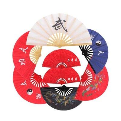 折扇功夫扇子竹骨響扇太極扇紅色武術扇太極演出木蘭扇雙扇