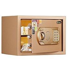 保險櫃家用25ES保險箱辦公迷你小型防盜入牆密碼商用保管箱HRYC 全館免運