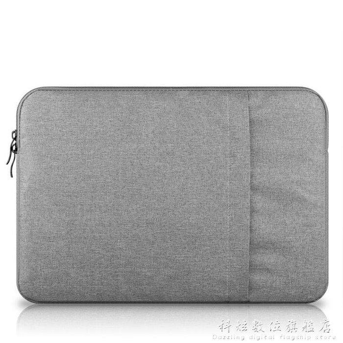蘋果筆記本電腦包Macbook13.3內膽包12保護套ipad pro15.6air14寸KXSW5387
