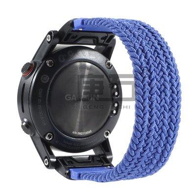清風數碼 代用佳明Descent Mk1 Mk2 2i fenix3 hr單圈尼龍編織彈力回環表帶