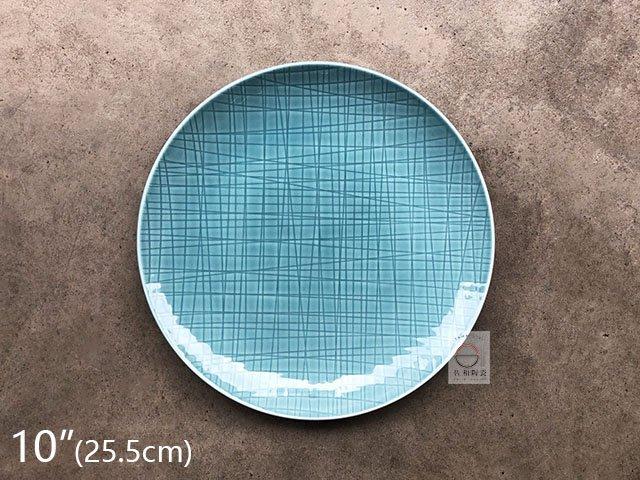 +佐和陶瓷餐具批發+【8218PX01-10 10吋格線圓盤-龍泉藍】系列餐具 圓盤 圓皿 餐廳用盤 營業餐具