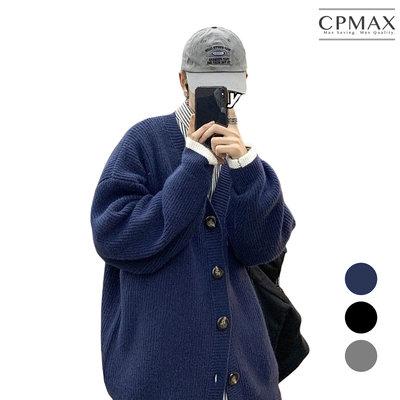 CPMAX 韓系針織百搭毛衣外套 慵懶風毛衣 外套 毛衣 毛衣外套 針織外套 針織開衫 男生衣著 韓系針織毛衣 C156