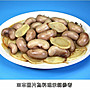 【年菜系列】火雞佛(美國進口) / 約800g /包 ~輕鬆做料理~教您做麻油雞佛上桌~