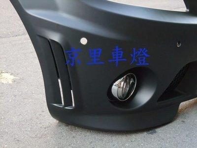京里車燈專網  賓士 BENZ W204 08 09 10年 C63 AMG 前保桿含霧燈 C180 C200 C280 C300