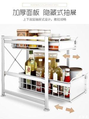 精選 廚房下水槽置物架落地式廚下推拉收納伸縮雜物櫥柜用品柜下整理架